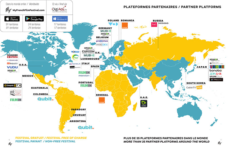 map-partner-2017